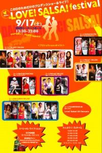 Love Salsa Festival 2011