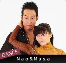 Nao&Masa
