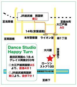 ダンススタジオ ハッピーターン地図