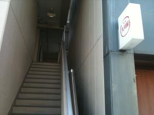 「大川屋」さんの隣、グレイス両国の階段登った、すぐ左手がスタジオです。お疲れさまでした!