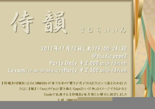 20111112-191731.jpg